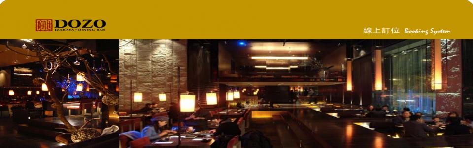 DOZO Izakaya Dining Bar