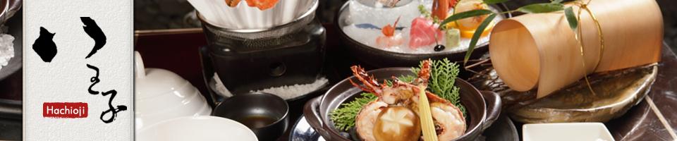 八王子新食尚創意懷石料理