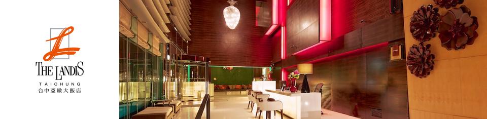 HotelOne台中亞緻大飯店