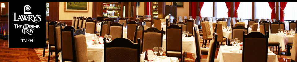 Lawry's 勞瑞斯牛肋排餐廳