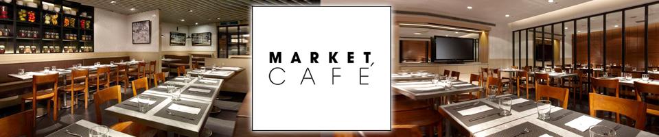 MARKET CAFÉ-台北國賓大飯店