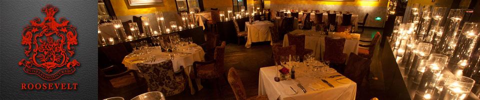 Roosevelt Sky Restaurant & Bar (罗斯福色戒餐厅酒吧)