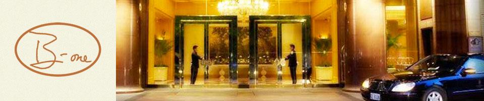 台北西華飯店 B-one自助餐廳