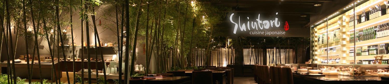 新都里餐廳